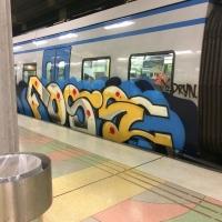 Boss_Foss_Seed_BFF_XDS_Graffiti_Stockholm_Spraydaily_01