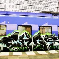 Diare_EHG_Graffiti_Spraydaily_HMNI_08.jpg