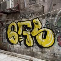 SprayDaily_HMNI_egs_yellow_hongkong_street_2014