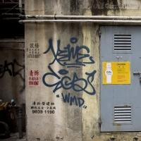 SprayDaily_HMNI_xeme_egs_tags_hongkong_2014
