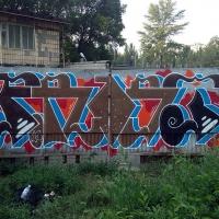 Frost_LEGZ_Kiev_Ukraine_Graffiti_Spraydaily_HMNI_06