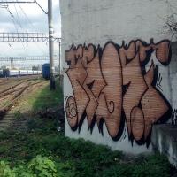 Frost_LEGZ_Kiev_Ukraine_Graffiti_Spraydaily_HMNI_07