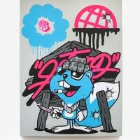 Klor_HMNI_SprayDaily_Graffiti_31