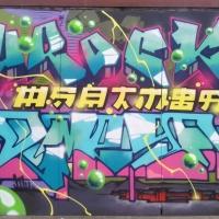 Omega100_tmbs_gsarf_faust_Hungary_graffiti_16
