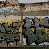 Ponk_HMNI_Graffiti_Spraydaily_16.jpg