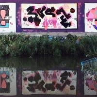 Rust86_FM_HMNI_Graffiti_Spraydaily_16