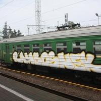 Snekzy_MOW_RNG_HMNI_Graffiti_Spraydaily_HMNI_Russia_Moscow_04