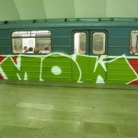Snekzy_MOW_RNG_HMNI_Graffiti_Spraydaily_HMNI_Russia_Moscow_08
