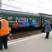 Snekzy_MOW_RNG_HMNI_Graffiti_Spraydaily_HMNI_Russia_Moscow_11