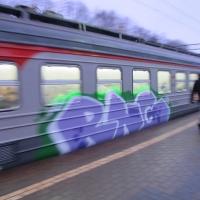 Snekzy_MOW_RNG_HMNI_Graffiti_Spraydaily_HMNI_Russia_Moscow_12