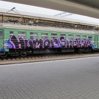 Snekzy_MOW_RNG_HMNI_Graffiti_Spraydaily_HMNI_Russia_Moscow_18