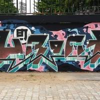 Urocki_HSB_France_Graffiti_Spraydaily_02