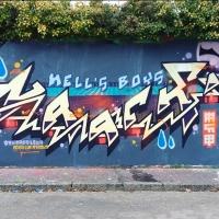 Urocki_HSB_France_Graffiti_Spraydaily_11