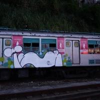 Vino_TSK_HMNI_Graffiti_Spraydaily_03