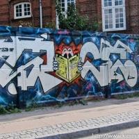 xxmsall_dansk_graffiti_lovlig_img_0091