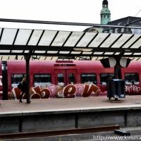 xxsma_danish_graffiti_s-tog_dsc_2030