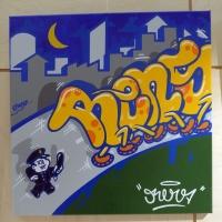 rens-graffiti-canvas-2013-2