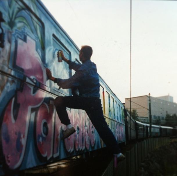 Circle_Graffiti_Stockholm_1980-tal_1