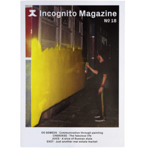 Incognito-Magazine-18_Product_01