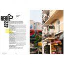 Unpleasant-Magazine-6_All_876_6.jpeg